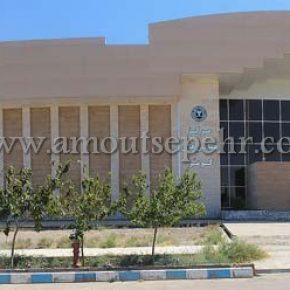 احداث و تکمیل سالن آمفي تئاتر و كتابخانه